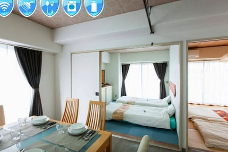 3 bedroom 1 bathroom free wifi