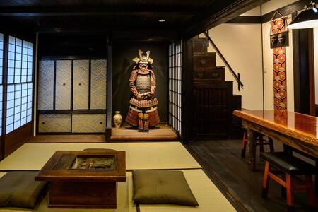 Kyoto Toji Samurai Machiya