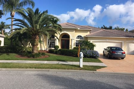 2 Rooms Available in Gated Community! - Fort Myers - 独立屋