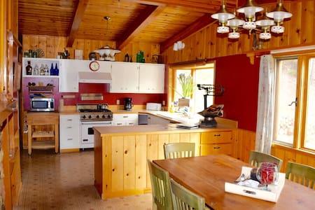 Jim's Flyfishing Getaway - Haus