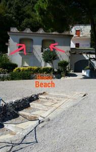BEACH  HOUSE  AMALFI COAST - Vietri Sul Mare - Maison