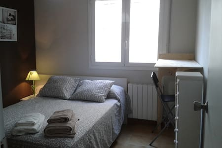OFERTA EN SITGES HABIT.DOBLE, PISCINA, WIFI - Sitges - Wohnung