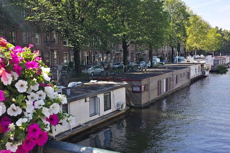 Nice room in Houseboat Canto - Amsterdam - Boat