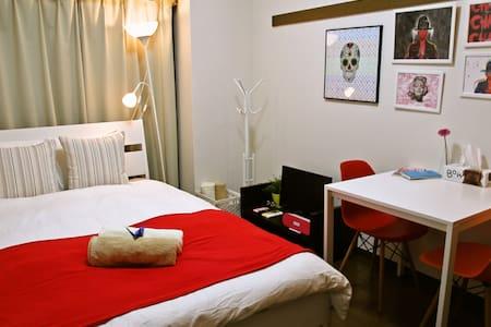 3min★Awesome location Shinjuku/Shibuya/Harajuku #1 - Appartamento