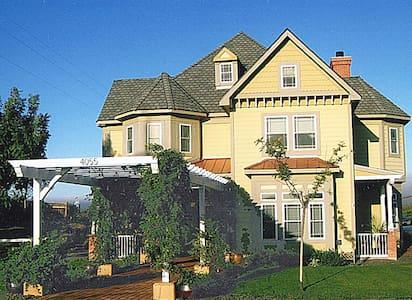 Victorian Treasure of Sharon - House