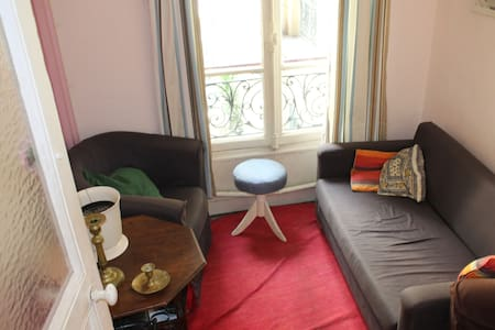 Lovely room in a big flat close to Eiffel Tower - Paris - Apartment