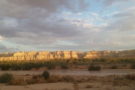 desert experience - Teljes emelet