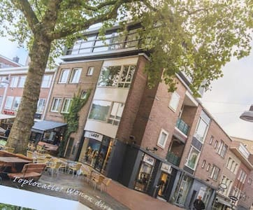 Appartement hartje centrum Nijmegen - Nijmegen - Osakehuoneisto
