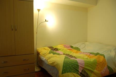 Simple room - Rumah