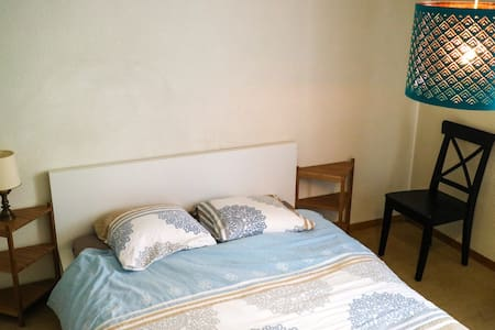 cozy room 200m from train station - Apartment
