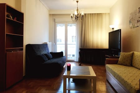 Spacious Central Room with 50 inch TV + WIFI!!! - Apartament