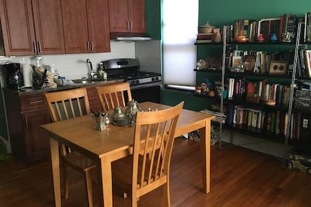Shared living space in Astoria - Queens