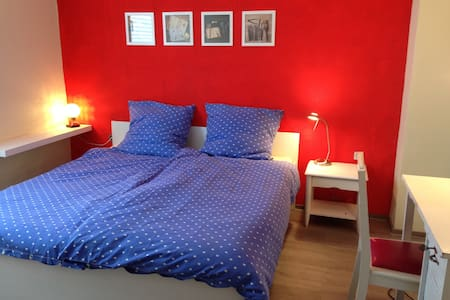 Delightful newly refurbished flat! - Apartment