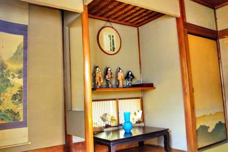 Japanese style room in Arashiyama - Kyōto-shi - House