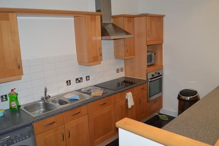 Leeds City Centre Superior Two Bed Apartment - Apartment