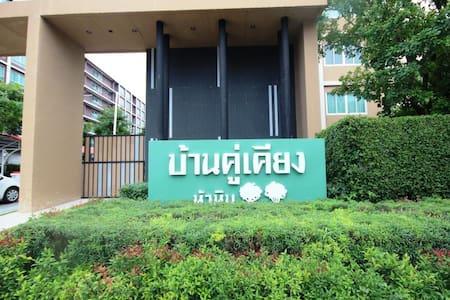 Studioroom Baan Koo Kiang 8th. floor Nr. 174 - Tambon Hua Hin - Lejlighed