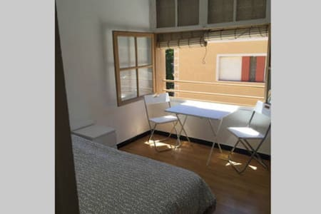 Nice doble room near the beach. - Appartement