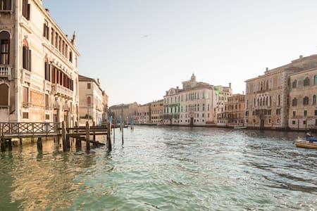 Studio minimal chic - Venezia