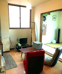 japanese style/goryokaku/good location - Hakodate-shi - Wohnung