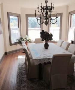 Elegant Historical Tutor Home - Binghamton - Appartamento