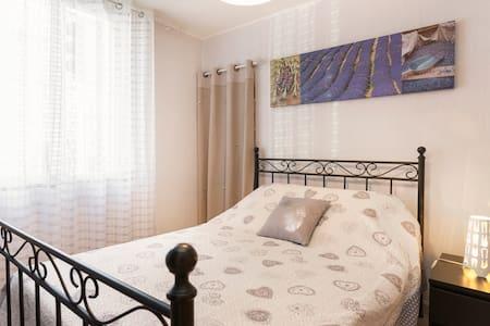 Location appartement Avignon extra muros avec wifi - Avignon - Appartement