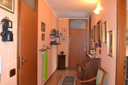 La casa di Irene - Chieri - Apartment