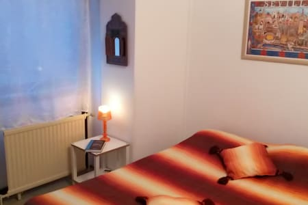 Cozy Private Room near the city center - Appartement