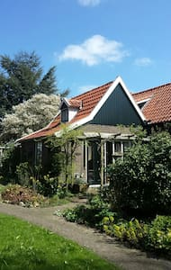 Charming little guesthouse  - Bed & Breakfast