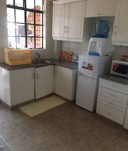 Budget friendly private room - Wohnung