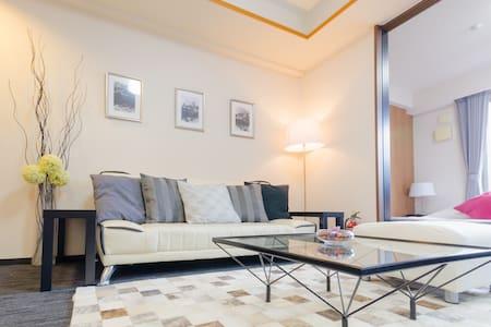 2min to Dotonbori★Max9people★Stylish luxury space - Ōsaka-shi - Huoneisto
