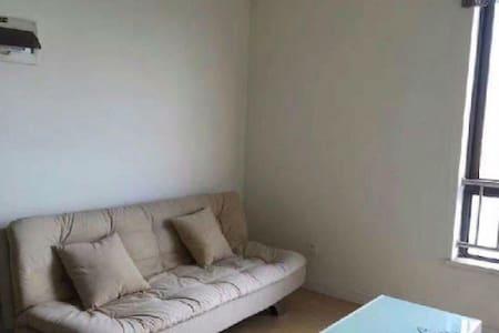 绿地大床房 - Yangzhou