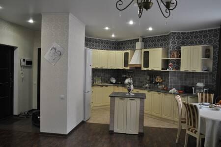 Нежная комната в уютной квартире - Golitsyno - Apartment