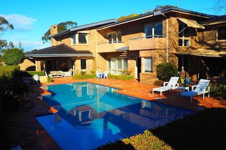 悉尼 五星级 独栋度假别墅 - Villa