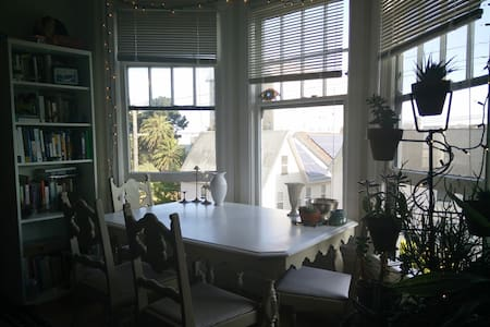 1BR in Hayes Valley / Lower Haight - San Francisco - Apartment