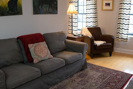 10 Reasons This Apt is For You! - Baltimore - Apartamento
