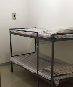 Quiet Room for 2 double deck  Bed - Apartament