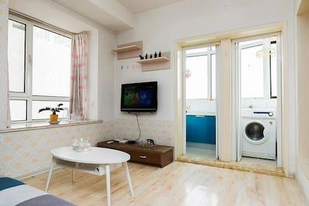 近极地海洋世界黄渤酒店对门亲子套房二居室 - Apartmen