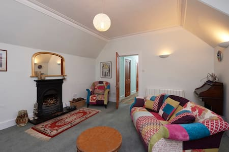 Superb apartment in the Old Station, Beauly - Beauly