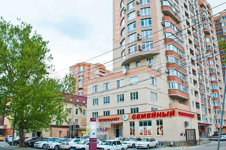 Апартаменты на Зиповской у парка! - Appartamento