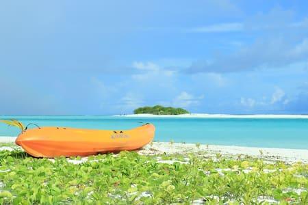 Maldives at Aa Mathiveri, Bianco Stella services - Mathiveri - Bed & Breakfast