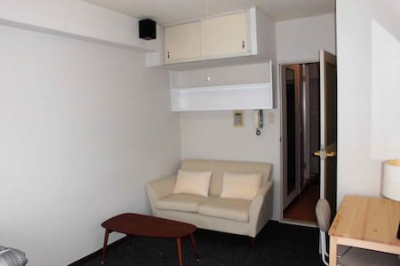 Central, cozy studio in closed Imperial Palace - Nakagyo Ward, Kyoto - Apartment