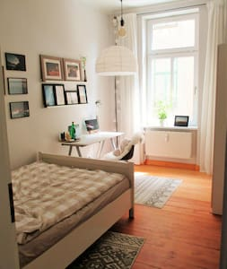 Cozy guestroom in the citycentre - Rostock