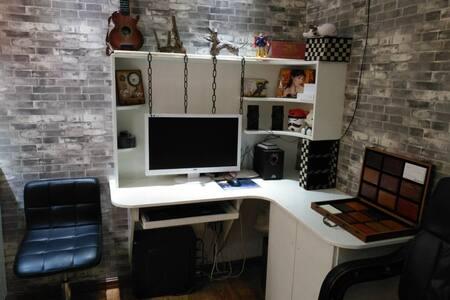 新乡我爱我家家庭公寓 - Xinxiang Shi