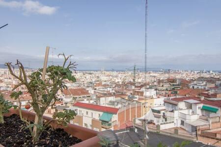 Habitación privada, con vistas a la ciudad - Barcelona - Apartment