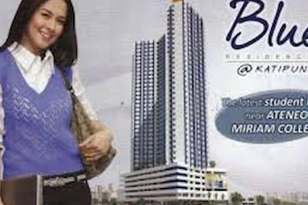Brand New Condo near Ateneo and Subway - Quezon City