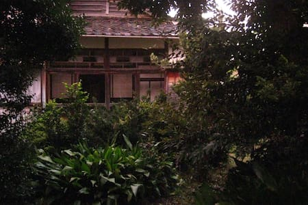 Maison traditionnelle japonaise - Komatsu - Maison