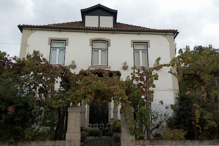 Casa da montanha - Vila Cova de Alva - Villa
