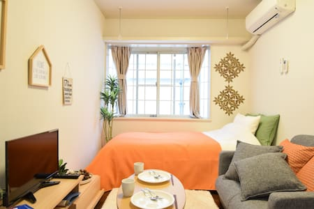 lovely room  Free Wifi!2people - Apartment