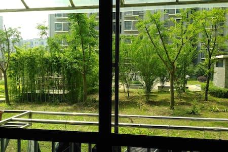 6大景区中心,15分钟全覆盖 - Appartement