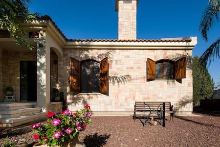Beit Michel - Maison Provençale - Binyamina-Giv'at Ada - House